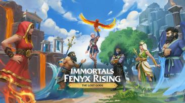 """Последнее крупное дополнение """"The Lost Gods"""" для Immortals Fenyx Rising выйдет уже 22 апреля"""