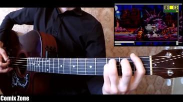 Музыка из 5 игр SEGA (На гитаре)