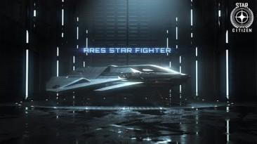 Трейлер Star Citizen, посвящённый кораблю Ares Star Fighter, на разработку игры собрано более 256 миллионов долларов