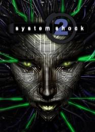 Обложка игры System Shock 2