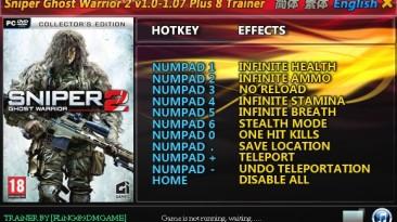 Sniper - Ghost Warrior 2: Трейнер/Trainer (+8) [1.0 ~ 1.07] {FLiNG}