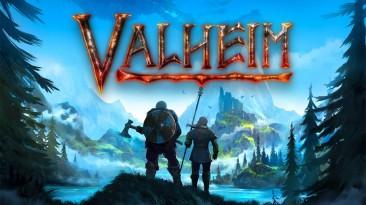 Valheim вошла в топ-50 самых высоко оценённых игр в Steam