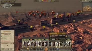 Совсем не аддон: рецензия на Total War: Attila
