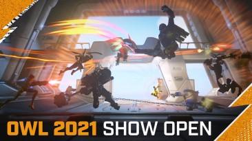 Еще больше проблем Overwatch League: продажа слотов, задержка пятого сезона и надежда на Overwatch 2