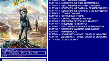 The Outer Worlds: Трейнер/Trainer (+22) [4.21.2.0] [Update 08.11.2019] [64 Bit] {Baracuda}