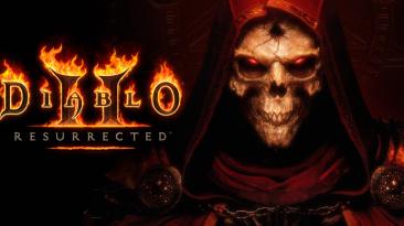 Diablo 2 Resurrected будет поддерживать DLSS от NVIDIA через обновление после запуска