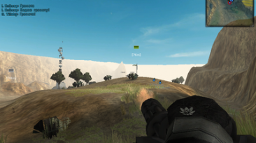 "Battlefield 2142 ""Миниган мод"""
