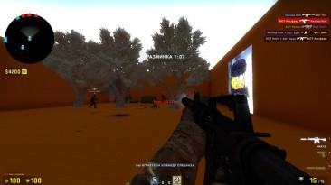 "Counter-Strike: Global Offensive ""Карта De Aim"""
