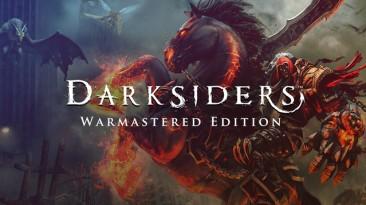 У Darksiders для Nintendo Switch будет два технических режима