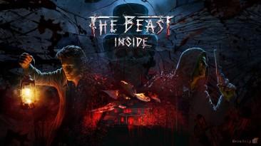 The Beast Inside - стартовала кампания по сбору средств на разработку жуткого польского хоррора