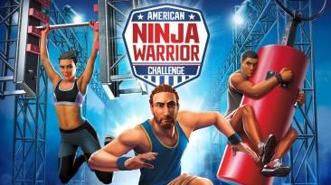 """Игра по мотивам телешоу """"Американский воин-ниндзя"""" выйдет на консолях в этом году"""