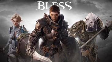 Сервера Bless Online отключат 9 сентября
