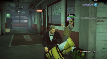 "Dead Rising 2 ""WEAPONS: T.I.R Ball Buster Launcher and Zomboni """