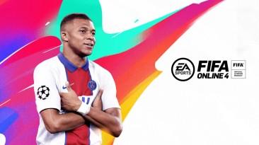 FIFA Online 4 доступна к предзагрузке