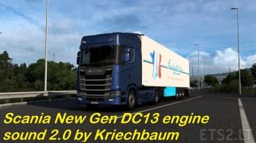 """Euro Truck Simulator 2 """"Звуки для двигателя Scania NG DC13 v2.0"""""""