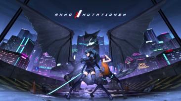 ANNO: Mutationem отложена до третьего квартала 2021 года; Выйдет также на PS5