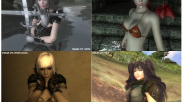 "Elder Scrolls 4: Oblivion ""Драконьи глаза"""
