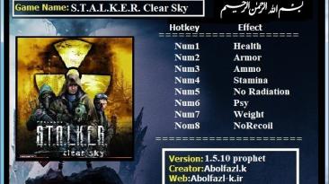 S.T.A.L.K.E.R.: Clear Sky: Трейнер/Trainer (+8) [1.5.10] {Abolfazl.k}