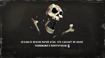 Прохождение Shank 2 - Глава 4 (Русская Озвучка)