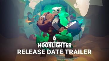 Обзор Moonlighter