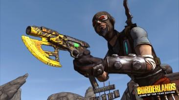 """Gearbox """"активно работает над решением"""" проблем в переиздании Borderlands"""