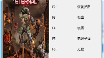 Doom Eternal: Трейнер/Trainer (+8) [1.0] {Ali213}