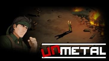 UnMetal - бесплатная пародийная игра Metal Gear Solid, доступная для скачивания