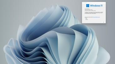 Тесты Windows 11 показывают, что система уже сейчас содержит оптимизации для гетерогенных процессоров