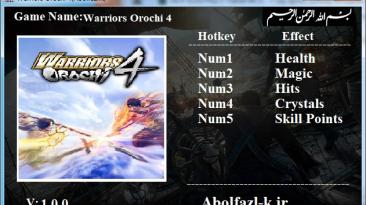 Warriors Orochi 4: Трейнер/Trainer (+5) [1.0] {Abolfazl.k}