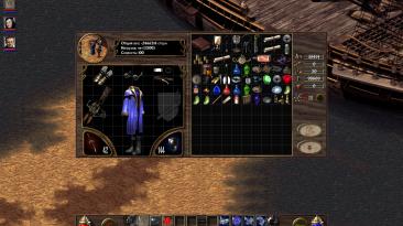 Arcanum: Of Steamworks & Magick Obscura: Чит-Мод/Cheat-Mode (Для минусования переносимости веса)