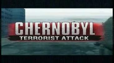 Геймплейный трейлер Chernobyl Terrorist Attack