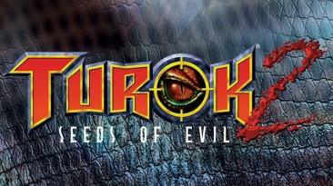 Turok 2: Seeds of Evil - Remaster: HEX-Коды [1.5.9: GoG] {KROCKI}