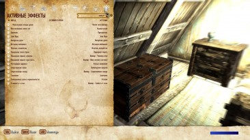 "Elder Scrolls 5: Skyrim ""SkyUI Themes - The Adventurer WIP"""