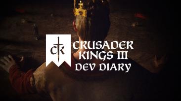 Дневник разработчиков Crusader Kings 3 #78 - Обучаем двор языкам