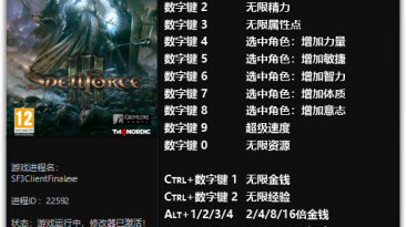 SpellForce 3: Трейнер/Trainer (+14) [1.0] {FLiNG}