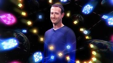 Facebook планирует объявить о смене названия 28 октября