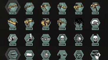 Max Payne 3: Сохранение/SaveGame ( Все подвиги открыты в одиночном режиме )