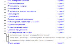 Shadow of the Tomb Raider: Таблица для Cheat Engine [UPD: 30.05.2020] {Cielos} - RUS