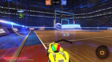 Лети за мечом и забивай баскетбол в Rocket League