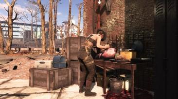 """Fallout 4 """"GOT"""""""