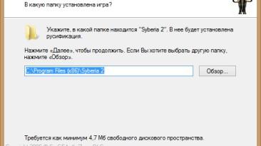 Syberia 2: Русификатор (текст) от AGS (1.0 от 13.10.2006)