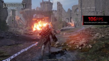 В Steam стартовало открытое бета-тестирование Kingshunt