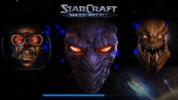Вышла новая версия Starcraft: Mass Recall - фанатский ремейк первой части Starcraft на движке Starcraft 2