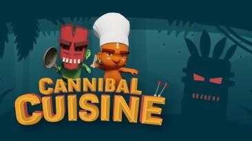 Cannibal Cuisine - людоедский конкурент Overcooked! 2 с индейцами, шашлыком и агрессивными туристами