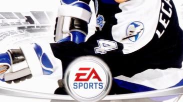 Осенний NHL