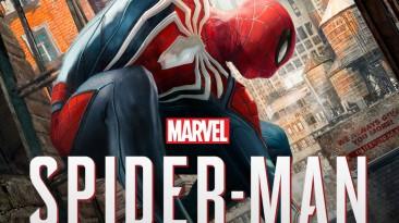 """Marvel's Spider-Man """"Original Video Game Soundtrack"""""""