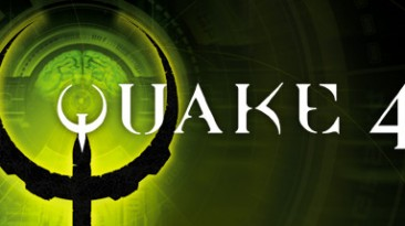 Quake 4: Таблица для Cheat Engine [UPD: 14.07.2017] {jgoemat}