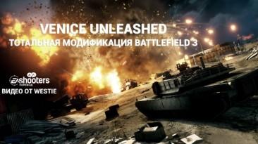 Что такое Venice Unleashed? Знакомство с первым модом Battlefield 3