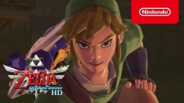 Релизный трейлер The Legend of Zelda: Skyward Sword HD
