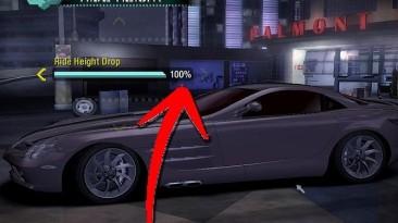 Need for Speed Carbon: Совет (Взлом посадки автомобиля)